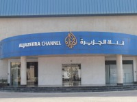 Al Jazeera Satellite Network
